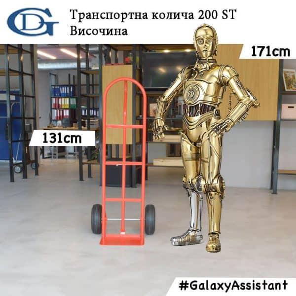 Транспортна количка DJTR 200 ST - височина 131 см. и стоманена рамка.