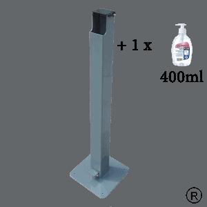 Безконтактна метална за антибактериален гел - дезинфектант с 1 брой гел диспенсер от 400мл