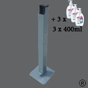 Безконтактна метална стойка за антибактериален гел - дезинфектант с 3 броя гел диспенсер от 400мл