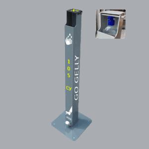 Безконтактна метална стойка за антибактериален гел в сив цвят със стикери за училище